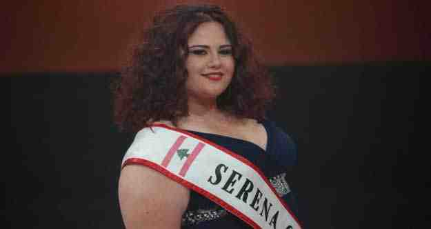 ملكة جمال بدينات العرب 2015 سيرينا الشعار