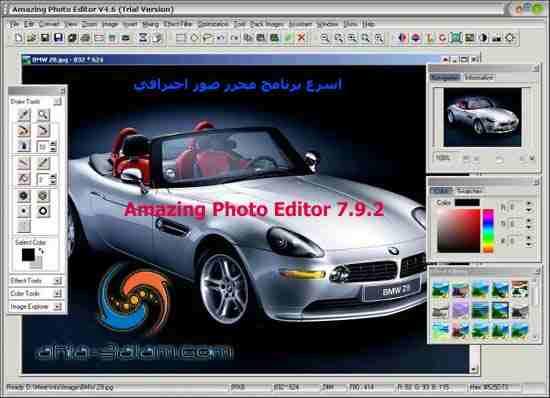 اسرع برنامج محرر صور احترافي Amazing Photo Editor 7.9.2