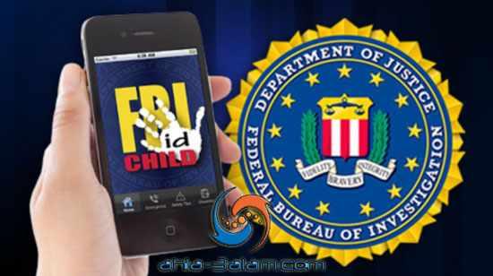 تحميل تطبيق FBI Child ID لتتبع المفقودين