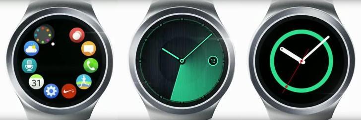 ساعة سامسونغ جير اس 2 الجديدة Gear S2 الساعة المدورة