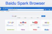 متصفح الانترنت بايدو سبارك Baidu Spark شبيه كروم
