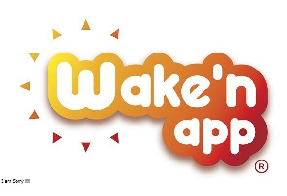 تطبيق منبه تفاعلي وينشر السرور بين المستخدمين WakenApp