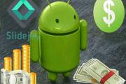 تطبيق مضمون 100% للربح من الإنترنت slidejoy