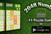 تحميل لعبة الألغاز 2048 الشهيرة لاجهزة الاندرويد