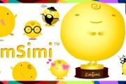 تطبيق لعبة سمسمي لتقليد الاصوات SimSimi للاندرويد