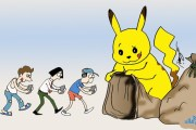 تأمين ضد الإصابات للاعبي بوكيمون غو من بنك سبيربنك الروسي!