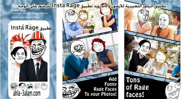 تطبيق الرموز التعبيرية للايفون والاندرويد Insta Rage للرسم على الوجه