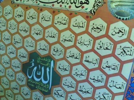 Asma'u al-Husna