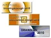 acrova2010-180