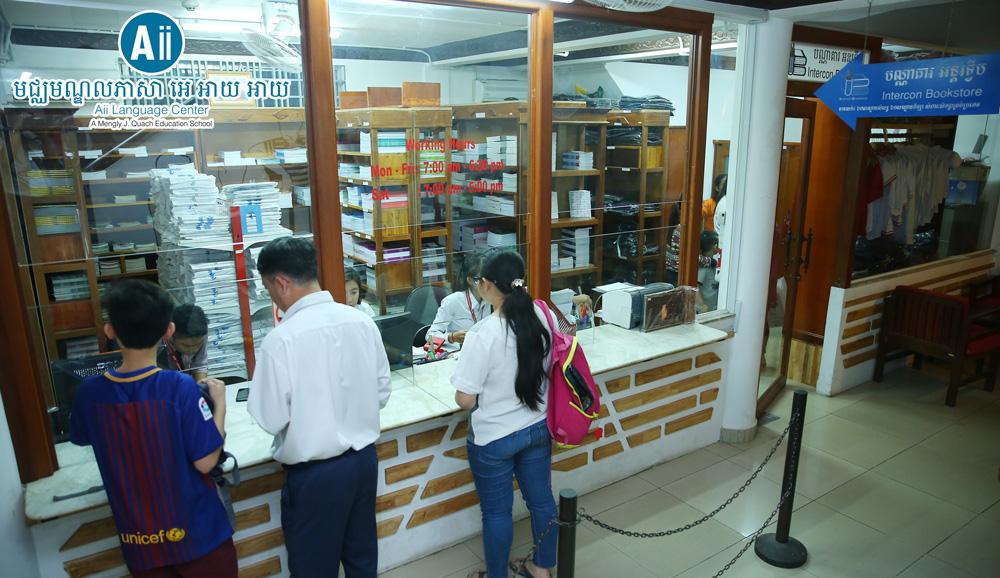 intercon-bookstore