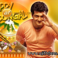 Pongal wishes for Ajithfans.com viewers