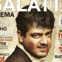 Ajith's Billa 2 Galatta Cinema Special - Exclusive Scans