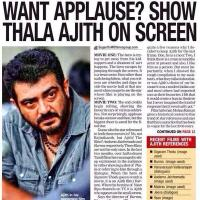 Want Applause ? Show Thala Ajith on Screen