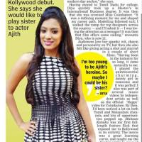 Anchor & Tv Host DiyaMenon Says Her Favourite Actor Is Ajith