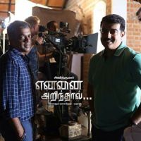 Yennai Arindhaal New Shooting Spot Pictures