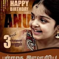 Happy Birthday to Anoushka Ajithkumar