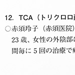 tmb_202010a