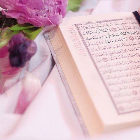 Taushiyah untuk Para Penghafal Al Qur'an