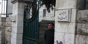عائلة الانصاري الفلسطينية ذات الاصول الهندية تشرف على الزاوية الهندية في القدس العتيقة