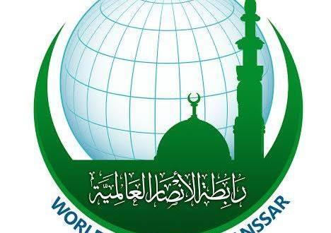 """اعلان افتتاح بوابة الأنصار العالمية على """"الويب"""" عبر رؤى الخبر السعودية"""