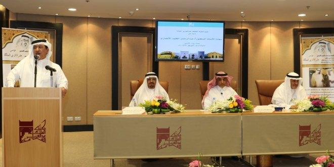 مكتبة الملك عبد العزيز العامة تقيم حفل تكريم للدكتور عبدالرحمن الطيب الأنصاري عالم التاريخ والآثار في المملكة .