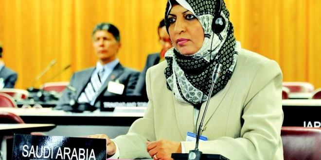 """الاستاذة الدكتورة لبنى الانصاري عضو مجلس الشورى السعودي """"سيدة الألقاب وشعلة النشاط والمتعددة الاهتمامات"""""""