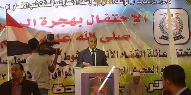 رسالة رابطة الانصار العالمية لمؤتمر الانصار الدولي بجمهورية مصر العربية 2016/1438