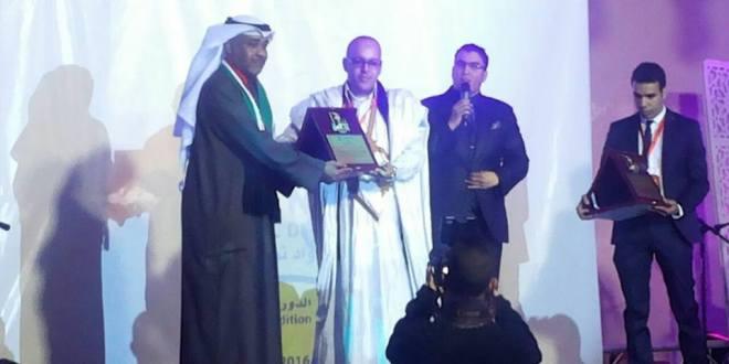 دولة الكويت تكرم مدير بوابة الانصار العالمية