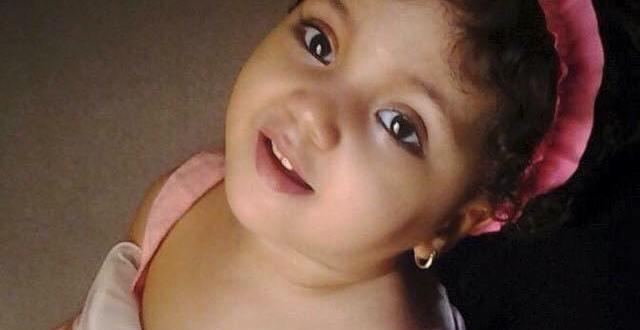 """الصغيرة """" فاطمة الزهراء حسين محمد الانصاري """" في ذمة الله تعالى"""