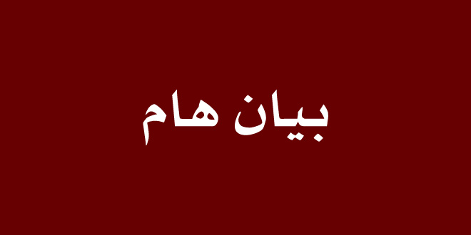 بيان شيوخ قبيلة ( الشيوخ الانصار) بالمملكة العربية السعودية