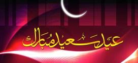 رابطة الانصار العالمية تهنئ الامة الاسلامية بمناسبة عيد الفطر السعيد 1438 هجرية