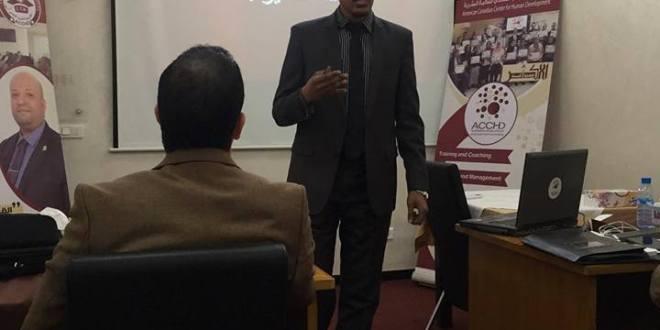 الاستاذ الشيخ سالم بن عندالله الأنصاري يحصل على دبلوم مدرب معتمد في التنمية البشرية من المركز الأمريكي الكندي للتنمية البشرية.
