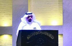 الدكتور احمد بن محمد الأنصاري وكيلا مساعدا لشؤون البيئة بالمرتبة الرابعة عشرة بالمملكة العربية السعودية.