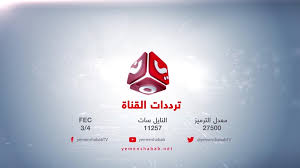 الإعلامي_الأستاذ_محمد_عبدالعزيز_عبدالإله_الخزرجي الأنصاري  المدير العام لقناة《يمن شباب》الفضائية