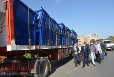 محافظ المنيا: دعم منظومة النظافة بـ 90 حاوية جديدة للقمامة
