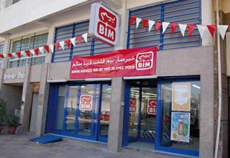 شركة بيم التركية