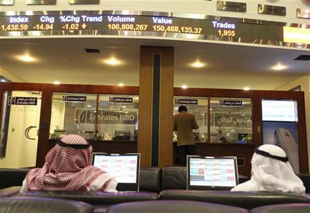 السعودية تطلق اليوم السوق الموازية للأسهم بإدراج 7 شركات - جريدة البورصة