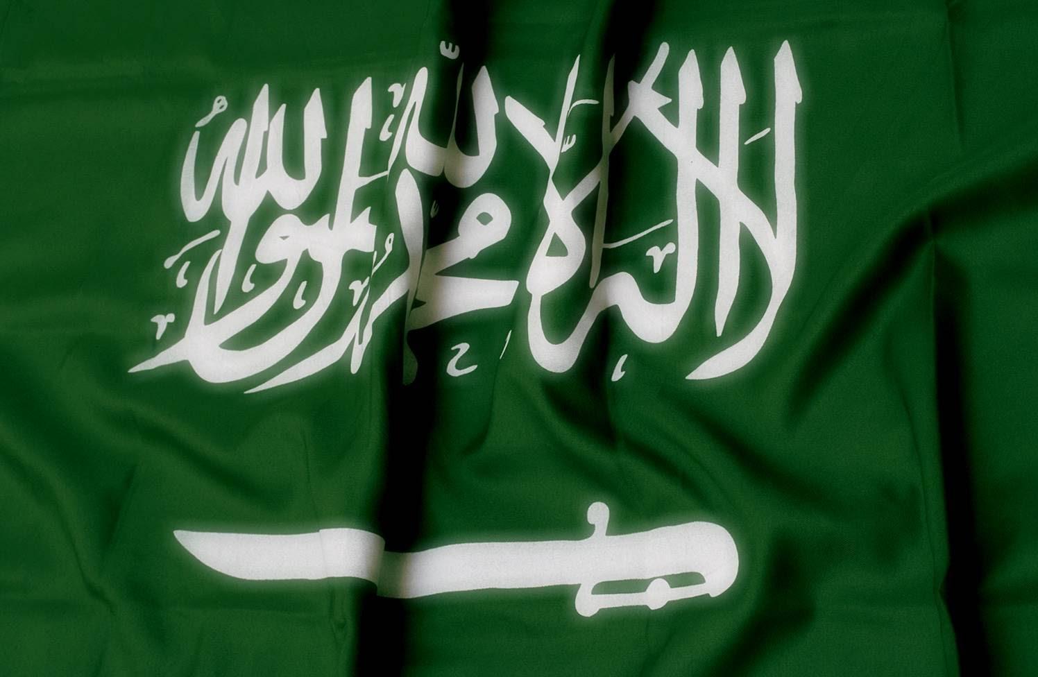 السعودية والأردن تطلقان صندوقا لدعم قطاع الأعمال - جريدة البورصة