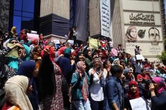 تظاهرات طلاب الثانوية العامة