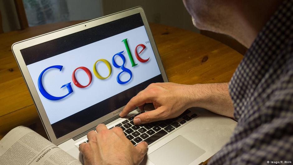 رابطة تجارية تحذر  جوجل  من عواقب أزمة الإعلانات - جريدة البورصة