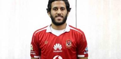 مروان محسن لاعب النادى الأهلى