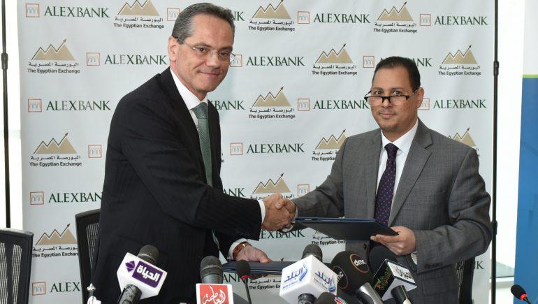 مساعي لتفعيل اتفاقية البورصة مع  الاسكندرية  قبل نهاية العام الحالي - جريدة البورصة