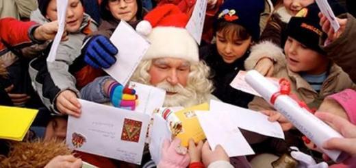 mos craciun copii cadou