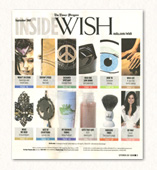 TP_WISH_cover