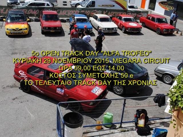 5o OPEN TRACK DAY «ALFA TROFEO» 2015