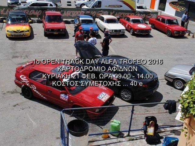 1o OPEN TRACK DAY ALFA TROFEO 2016