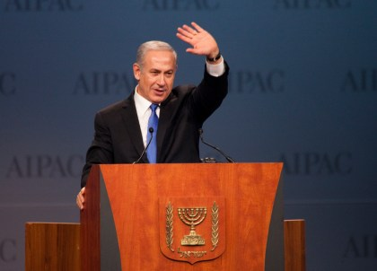 bibi netanyahu aipac