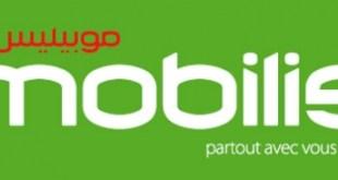 10 جوازات انترنت جديدة ابتداءًا من 50 دينار لزبائن موبيليس