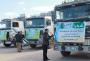 جمعية العلماء المسلمين الجزائريين ترد على القاهرة: هل سيارات الاسعاف تهديد لأمنكم القومي؟!