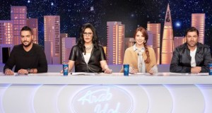 mbc1_mbc_masr_arab_idol_s4_-_round1_-_ep4-_jury_in_dubai_casting